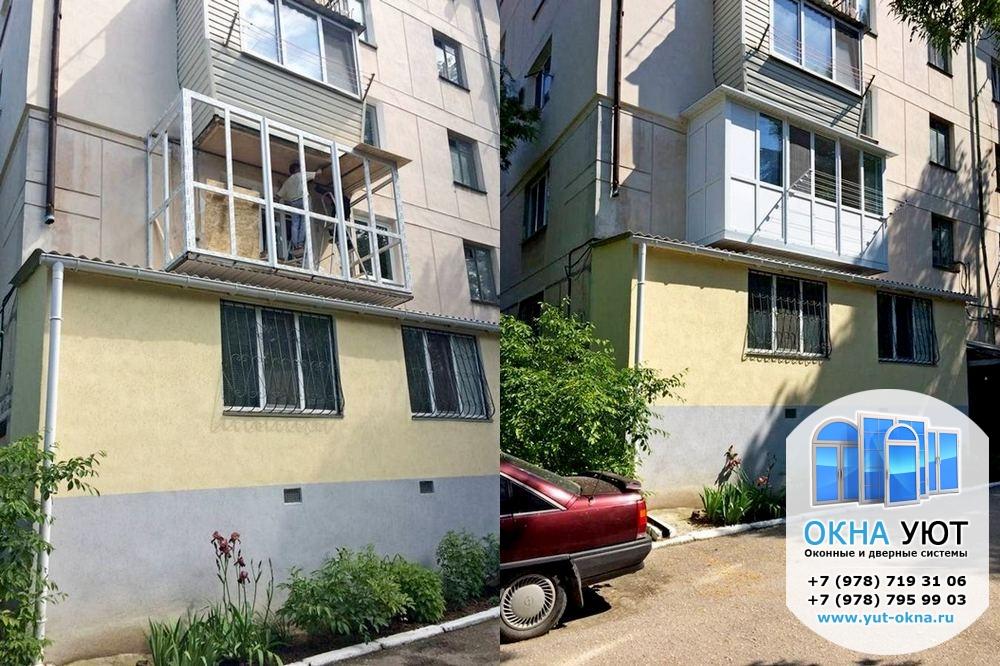 Окна балконы Севастополь